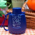 Cantil Térmico Azul Espacial (Marca Aladdin) – 300 ml